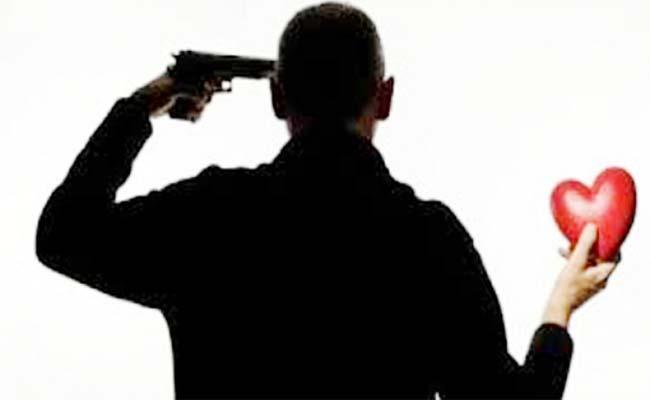 Widow Refuses to Marry Him, Man Shoots Himself in Front of Her - Sakshi