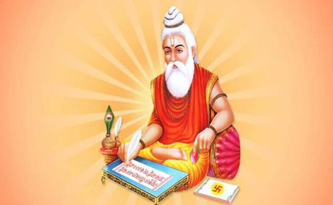 Valmiki Jayanti Celebrations Today - Sakshi