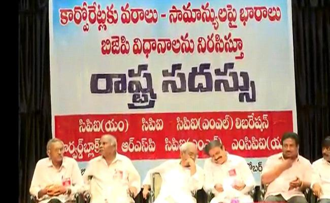 Left Parties Conference On BJP Procedures - Sakshi
