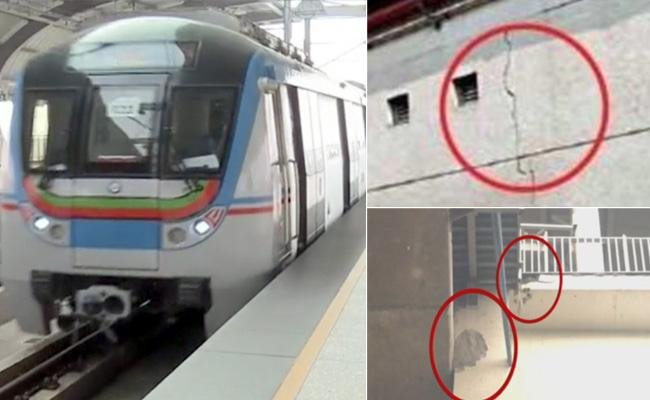 Danger Bells At Hyderabad Metro Rail - Sakshi