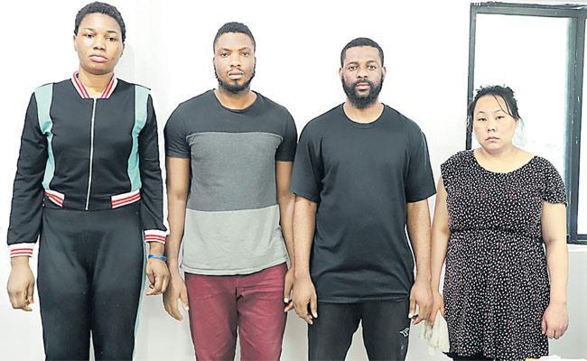 Three Nigerians Arrested For Fraud - Sakshi