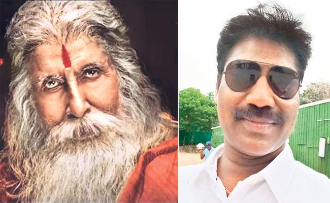 Dubbing Artist Shankar Gives Voice To Amitabh bachchan in Sye raa - Sakshi