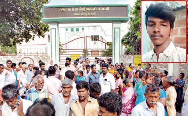 Plus 2 Students Killed By His Friend In tamil Nadu - Sakshi