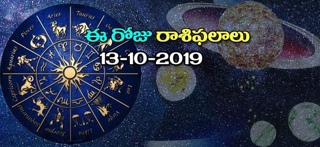 Daily Horoscope in Telugu (13-10-2019) - Sakshi