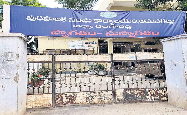 munciple elections plans foa all parties in rangareddy - Sakshi