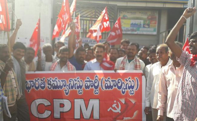 CPM Leaders Conduct Protest At Vijayawada Railway Station Main Gate - Sakshi
