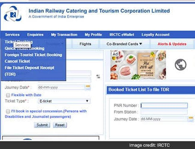 Fake IDs in Railway website, Agent Arrested in Guntur - Sakshi