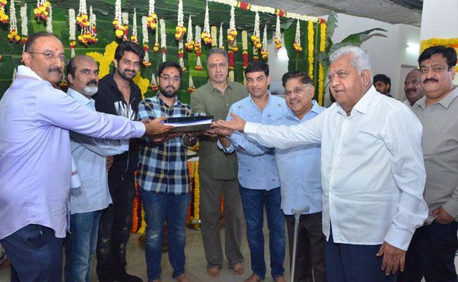 Naga Shourya New Telugu Movie Launched Today - Sakshi