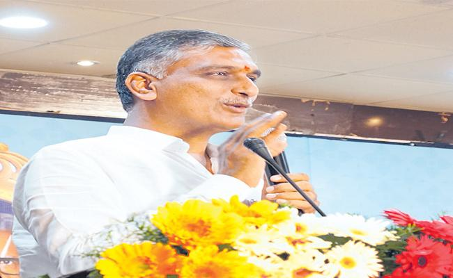 Harish Rao Gives Speech At JKR Astro Research Foundation At Visvesvaraya Bhawan - Sakshi