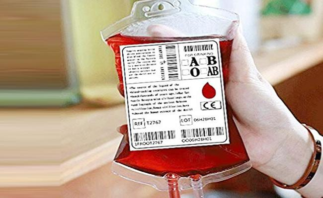 Blood Shortage in Blood Banks West Godavari - Sakshi