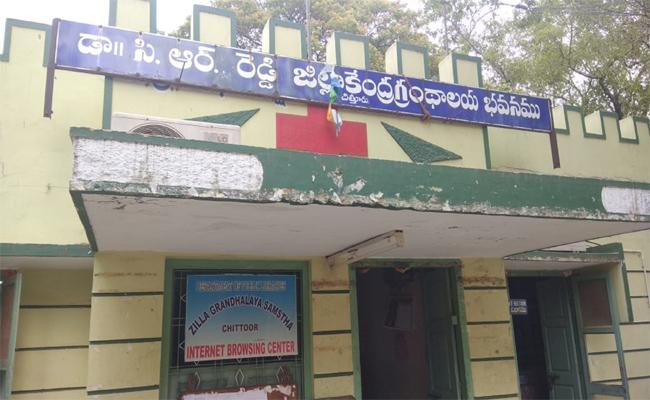 Local Administrators Are Not Paying Cess Bills In Chittoor - Sakshi