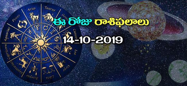 Daily Horoscope in Telugu(14-10-2019) - Sakshi