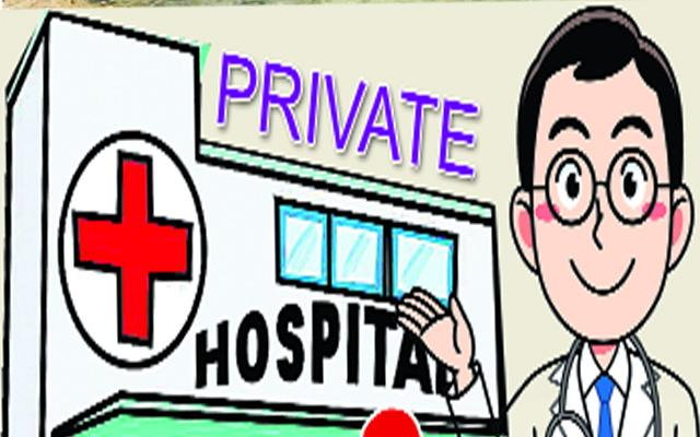 Medical Staff Of The Government Hospital Run Own Clinics In Nandyal - Sakshi