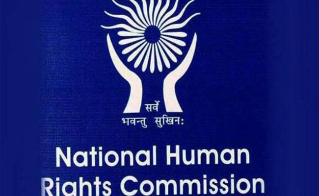 National Human Rights Commission Investigating On Polavaram Rehabilitation cases - Sakshi