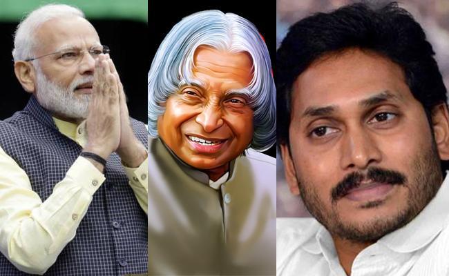 YS Jagan Mohan Reddy And Narendra Modi Pay Tributes To APJ Abdul Kalam Birth Anniversary - Sakshi