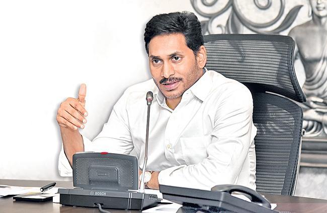 AP CM to launch YSR Rythu Bharosa-PM Kisan Yojana - Sakshi