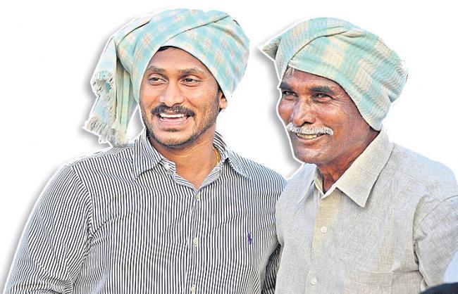 AP CM YS JAGAN Cheks Distrubution YSR Rythu Bharosa - Sakshi