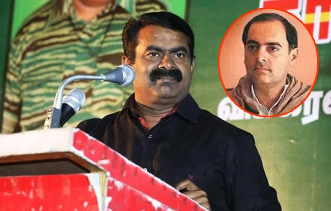 Seeman Triggers Row over Comment on Rajiv Gandhi Assassination - Sakshi