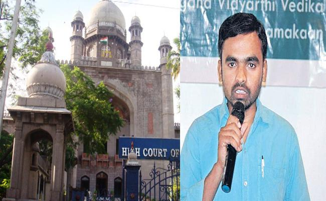 TS High Court To Hear Petition Over Maddileti Case - Sakshi