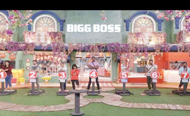 Bigg Boss 3 Telugu: All Contestants Get Nominated For 13th Week - Sakshi