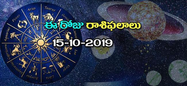 Daily Horoscope in Telugu (15-10-2019) - Sakshi