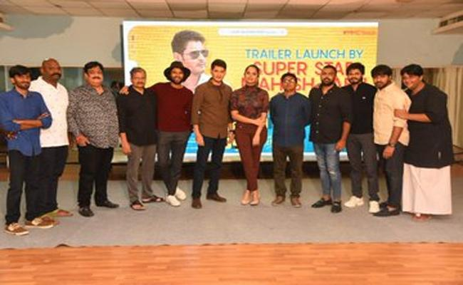 Meeku Matrame Chepta Movie Trailer Launch By Mahesh Babu - Sakshi