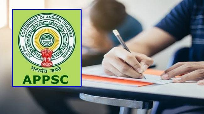 APPSC Mains Exams Postponed - Sakshi