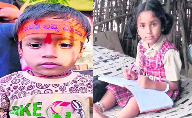 Children Drinked The Poisoned Cool Drink In Bellampally - Sakshi
