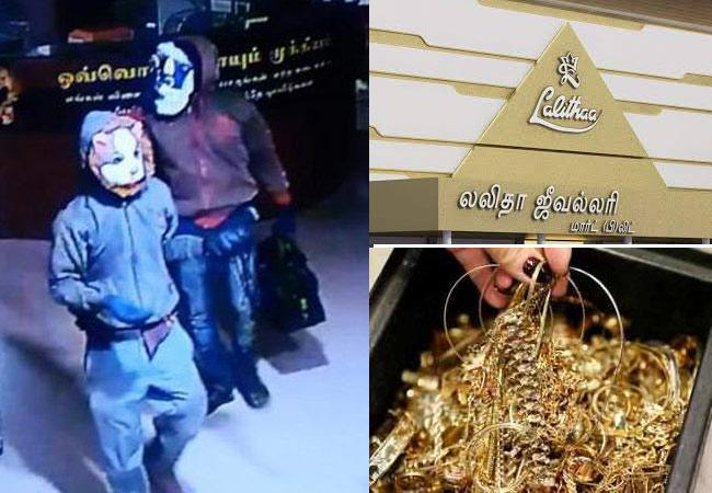 Lalitha Jewellery Robbery case: Gold valuables Recovered From Thief - Sakshi