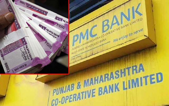 Mumbai Doctor Holding Account In PMC Bank Ends Life - Sakshi