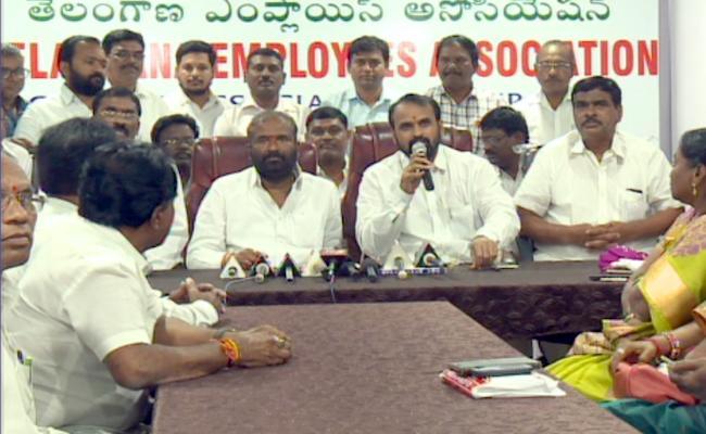 Telangana Employees Association Supports RTC Strike - Sakshi