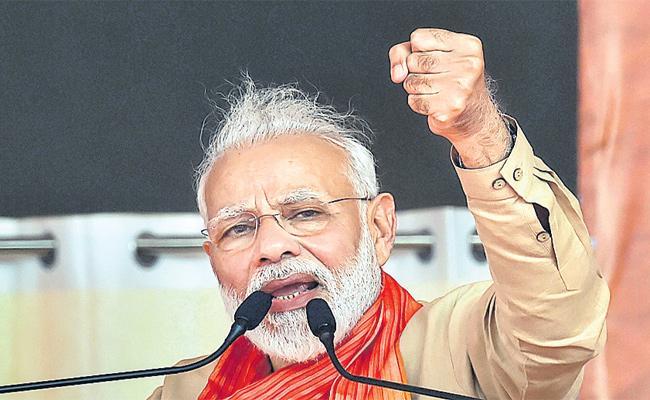 Narendra Modi Election Campaign In Haryana - Sakshi