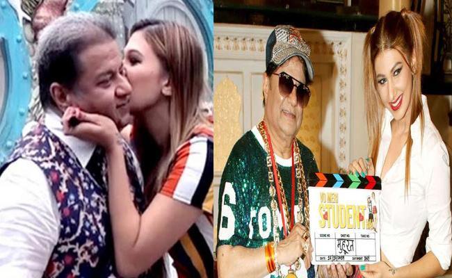 Anup Jalota, Jasleen Matharu Will Be Seen In Vo Meri Student Hai - Sakshi