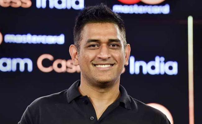 Dhoni Tells The Secret Behind His Captain Cool Name - Sakshi