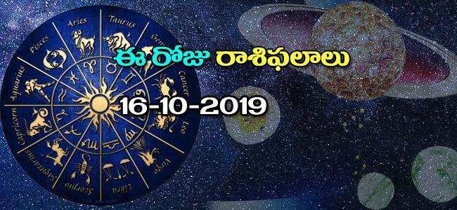 Daily Horoscope in Telugu  (16-10-2019) - Sakshi