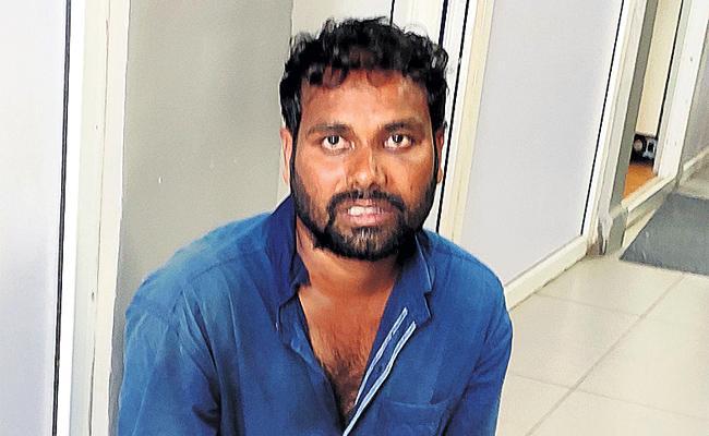 Man Arrest in Phone Harassment Case Hyderabad - Sakshi