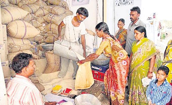 Ration Dealers Negligence on Rice Distribution - Sakshi
