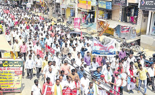 11th Day Continue TS RTC Strike In Telangana - Sakshi