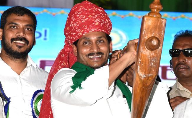 AP CM Ys Jagan launch YSR Rythu Bharosa - Sakshi