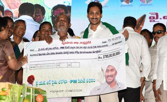 Farmers Are Happy With YSR Raithu Bharosa Scheme In Andhra Pradesh - Sakshi