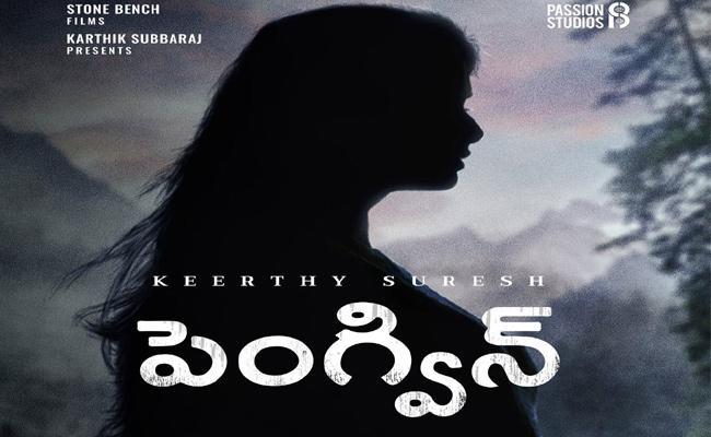 First Look Of Keerthy Suresh Penguin Movie - Sakshi