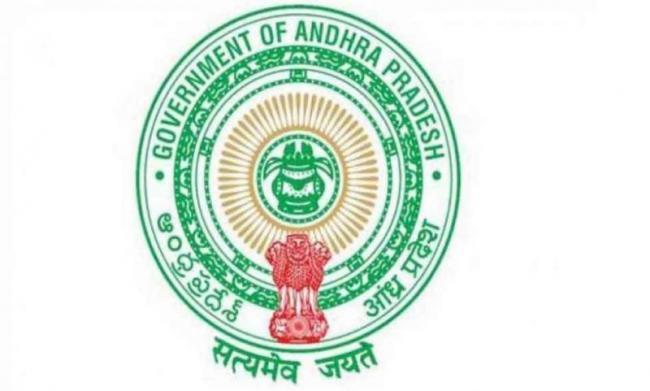 AP Government Appointed SIT On Visakhapatnam Land Scam - Sakshi