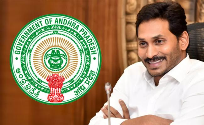AP CM YS Jagan Holds Review Meeting With APPSC Officers - Sakshi