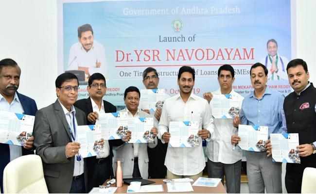 CM Ys Jagan Mohan Reddy Launch YSR Navodayam Scheme For MSME - Sakshi