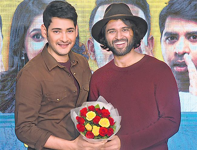 Meeku Maathrame Cheptha Trailer launch - Sakshi