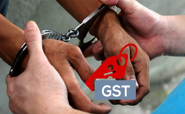 Man Held in Visakhapatnam for Huge GST Fraud - Sakshi