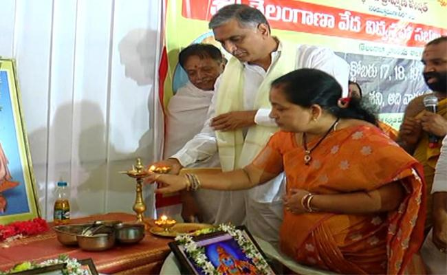 Harish Rao Attended telangana veda Vidwan Conference In siddipet - Sakshi