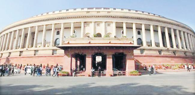 Parliament Winter session likely to commence in third week of november - Sakshi