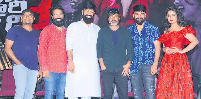 Raju Gari Gadhi 3 Pre Release Event - Sakshi
