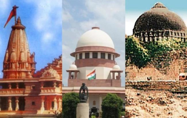 SC concludes hearing in Ram Janmabhoomi-Babri Masjid land dispute - Sakshi